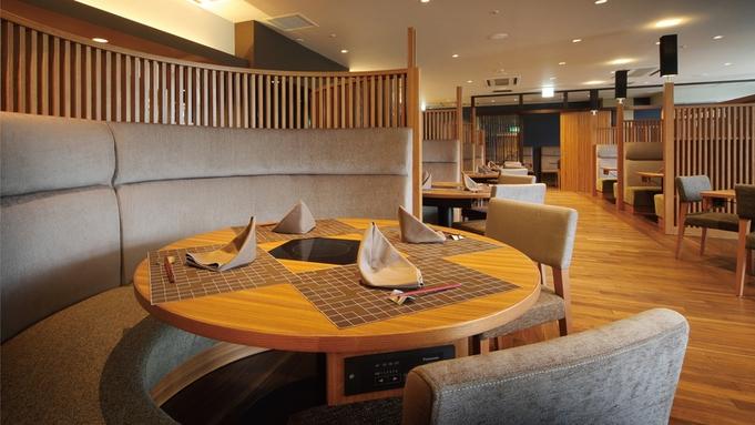 【秋冬旅セール】通常よりお得☆和匠ダイニング「菜す乃」で日本料理を堪能♪