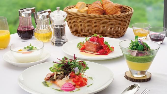 【秋冬旅セール】通常よりお得☆地上50mで味わう美しき那須のフランス料理♪≪スタンダードコース≫