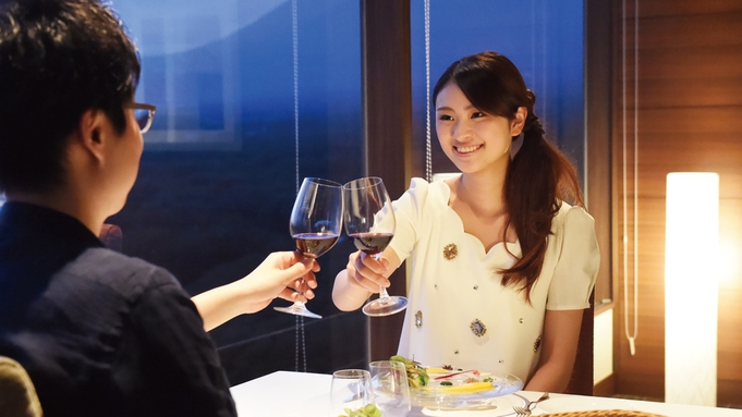 【絶景と美食】地上50mで味わう美しき那須のフランス料理≪シェフおすすめコース≫★