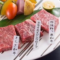 和匠ダイニング 菜す乃:■ご当地牛3種/左からとちぎ和牛、ドライエイジングビーフ、那須野ヶ原和牛