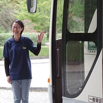 【ネイチャーツアー】季節の見どころへホテルスタッフがバスでご案内♪