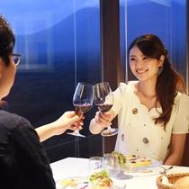 那須のフランス料理 メリメランジュ:フレンチカップル乾杯イメージ