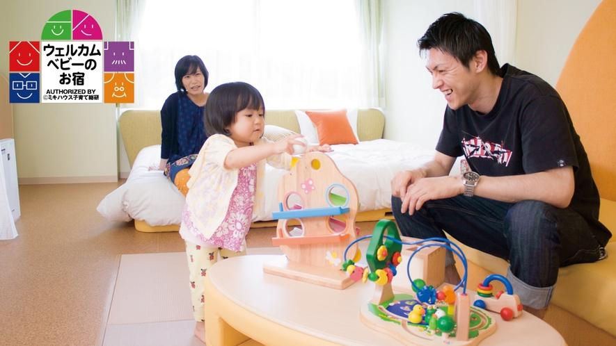 ベビールーム(0~2歳オススメ)★お部屋に知恵玩具をご用意