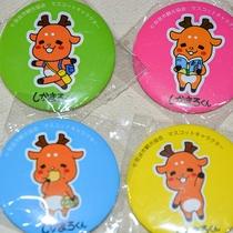 【プラン特典】かわいい奈良のゆるキャラ!しかまろくん缶バッチ