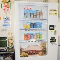 【館内一例】自動販売機(お茶、ジュース、お酒あり)