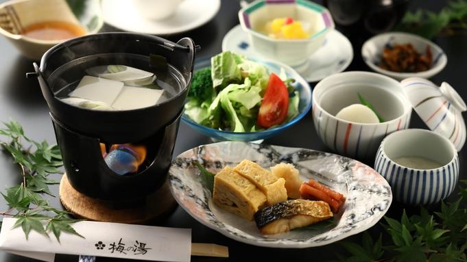 【朝食付】信州の恵み豊かな和朝食膳と名湯を満喫<駐車場無料&チェックイン22時まで>