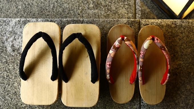 近場でゆっくり楽しむ小旅行♪<温泉&信州山ご飯>近隣8県民対象
