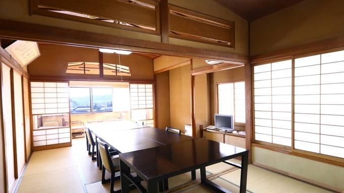 【長野県民限定】個室食プランが1000円割引!個室でお食事、プライベート満喫!