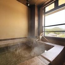 【山吹彩】蔵王を一望できる展望内風呂