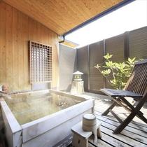 【萌黄彩】檜の香りがあふれる露天風呂付