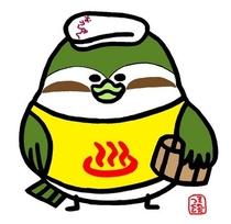 ケキョ吉 タオルの絵