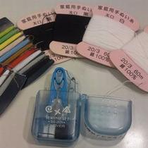 【貸出】ソーイング(裁縫)セット