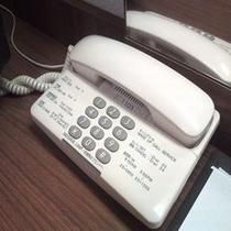 客室内電話(内・外線がかけられます)