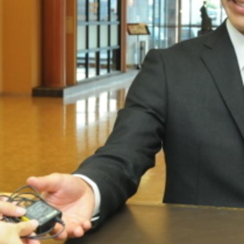 【貸出】携帯充電器(各社使えます)