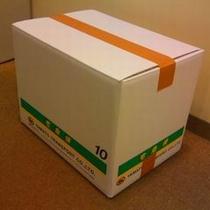 【有料品】宅配便用箱(M・Lサイズがございます)