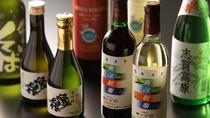 ワイン、日本酒など各種取り揃えております。