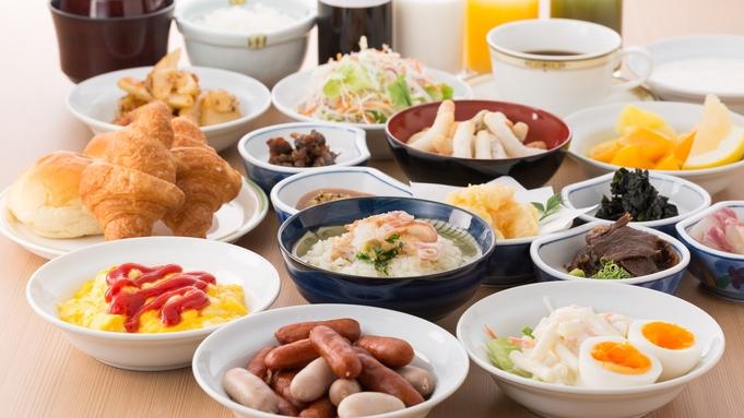 【1泊2食付プラン】提携飲食店で使える夕食クーポン付