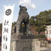 結城神社の狛犬