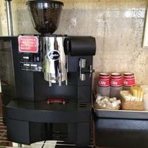 1階ロビーのウェルカムコーヒー(無料)