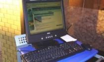 ロビーパソコン(1階ロビーに設置。24時間ご利用いただけます)