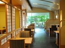 日本料理 紀元茶寮③ Japanese Cuisine