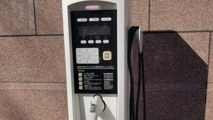 電気自動車充電器②
