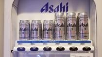 アサヒアルコール自動販売機