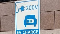 電気自動車充電機