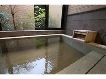 貸切風呂【石張り】