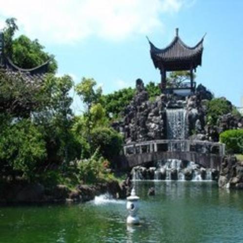 ◆福州園庭園◆当ホテルからは歩いて約10分