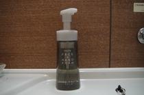 【全室完備】手洗い・洗顔だけでなく、シェービングフォームとしてもご利用いただける優れものです!