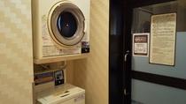 【コインランドリー】洗濯機・乾燥機ともに男性・女性大浴場内に各1台ずつございます。