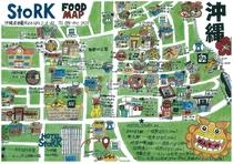 【ホテル周辺の飲食店MAP♪】那覇メインプレイス内にはマックやスタバ、王将などもございます♪