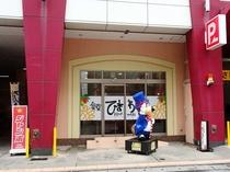 ひまわり食堂へは・・・徒歩約3分 ※沖縄ならでは定食メニューも沢山ございます♪