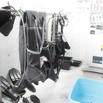 ダイバー様専用の物干しスペース完備