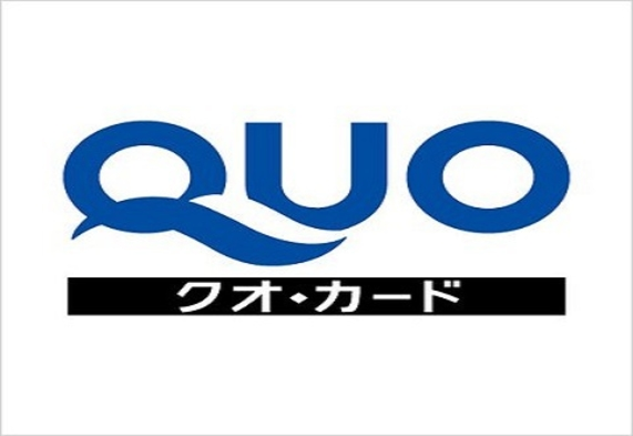 QUOカード¥2,000付プラン【朝食バイキング付】ビジネス応援!