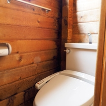 【ログハウス】トイレ