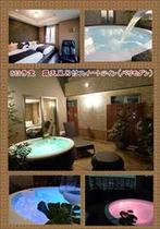 813号室露天風呂付