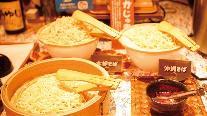 沖縄名物のポークたまご&沖縄そばを20種類以上のトッピングと一緒に堪能◆ビュッフェ朝食付