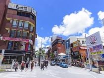 国際通りの風景