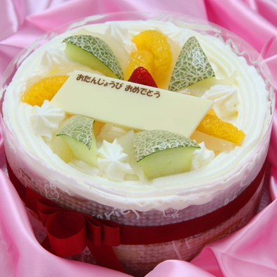 お誕生日などの記念日にお勧め♪離れの客室でホールケーキ&スパークリングワイン付き【記念日プラン】