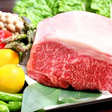 【秋冬旅セール】お肉好き様必見!創作懐石の『阿蘇あか牛の陶板焼』が倍増!【お肉増量プラン】