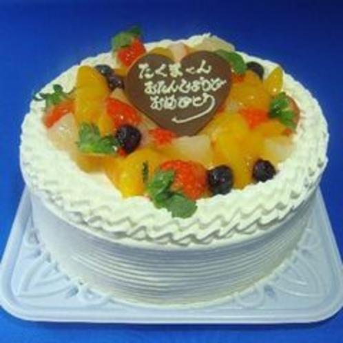 お祝いケーキ一例