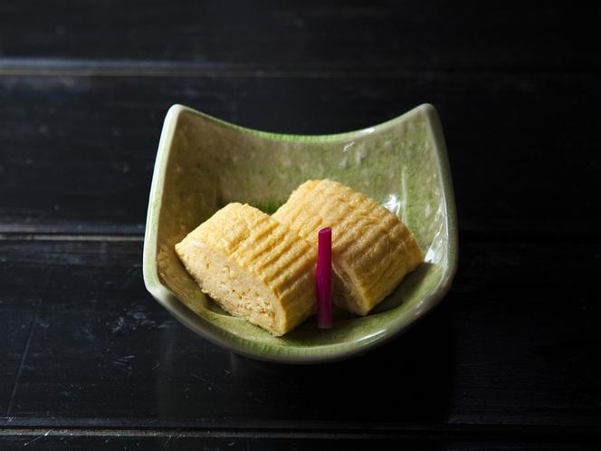 会席料理 前菜 卵焼き(一例)