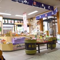 *【売店】地酒や刺身こんにゃくなど、石川町ならではの商品もございます。