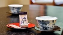 *【客室】お茶菓子