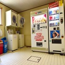 *【館内設備】カップラーメンの自動販売機もございます。