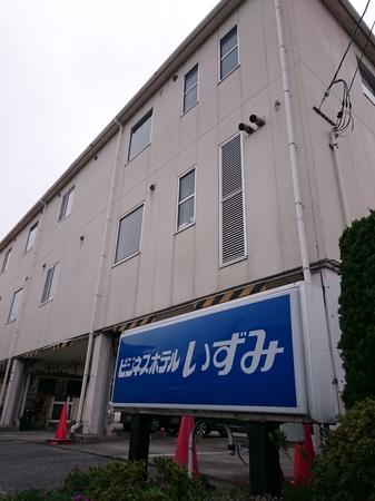 ビジネスホテル いずみ<滋賀県>