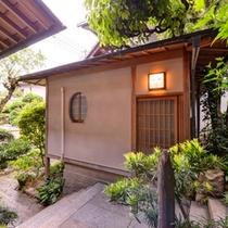 *【お風呂】備後屋のお風呂は客室と同じように離れ家。貸切風呂としてお客様ごとにご案内しております。