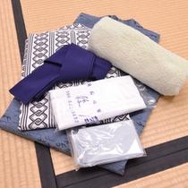 *【客室アメニティ】浴衣やタオルなど取り揃えています。
